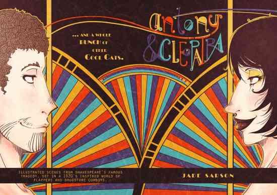 Antony-and-Cleopatra-book-cover